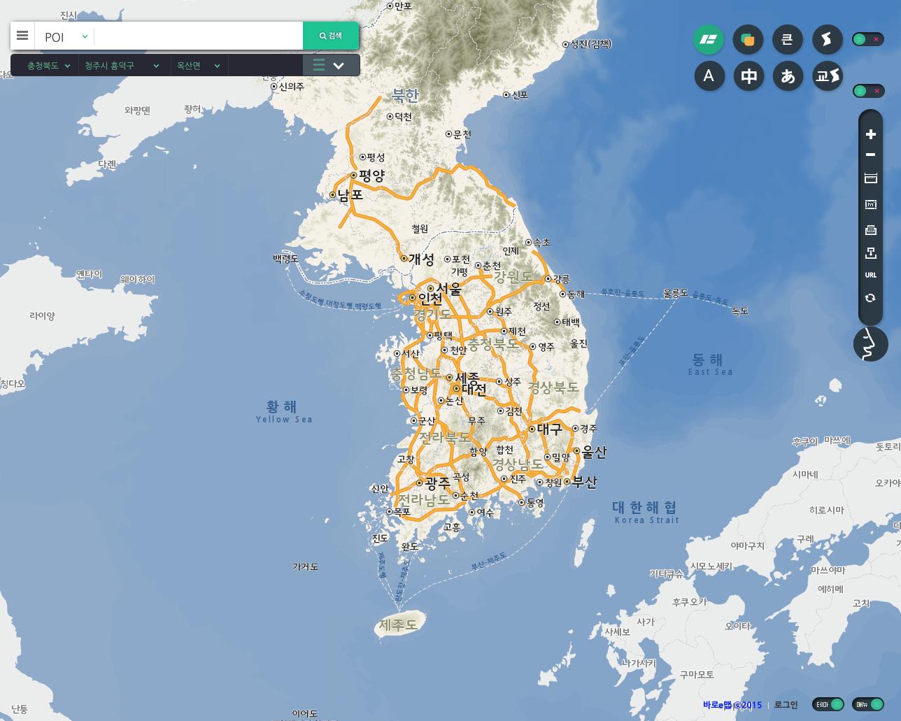 국토지리정보원 바로e맵
